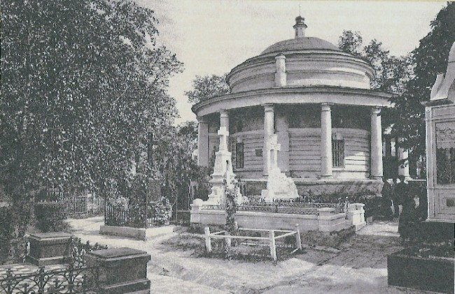 Начало 20 века, Некрополь на Аскольдовой могиле