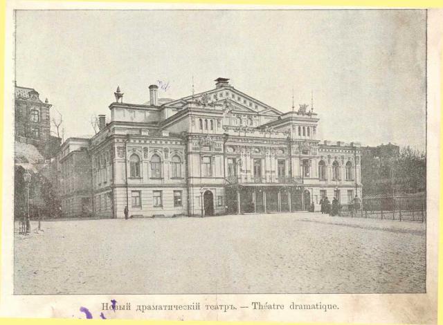 Драматический театр Франко в 1900-х годах