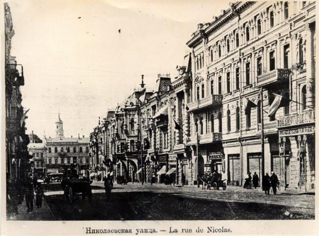 1900-е годы Улица Городецкого (Николаевская)