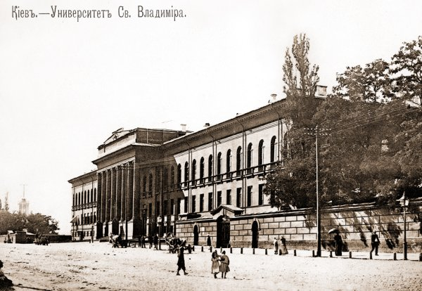 Открытка университета Шевченко начала 20 века
