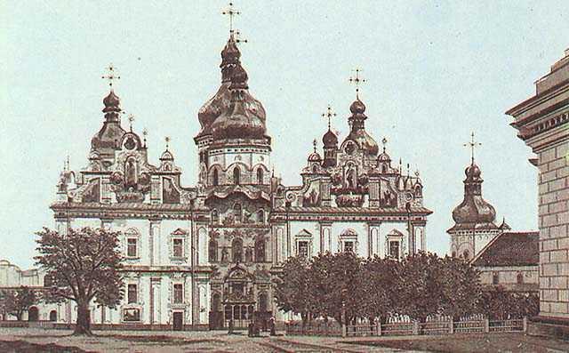 Успенский собор в начале 20 века