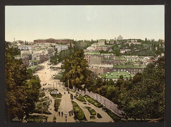 Вид на университет Шевченко от Бессарабки