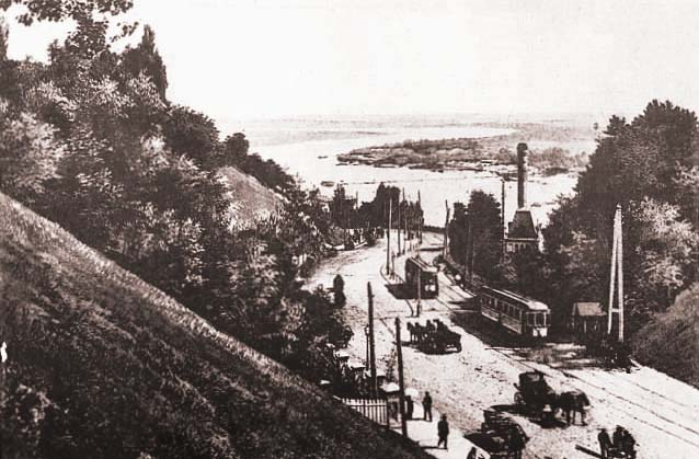 Александровский спуск в начале 20 века