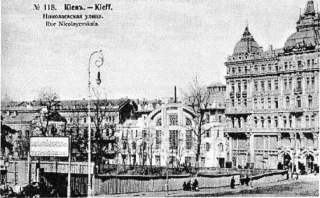 Улица Городецкого (бывшая Николаевская) в начале 20 века
