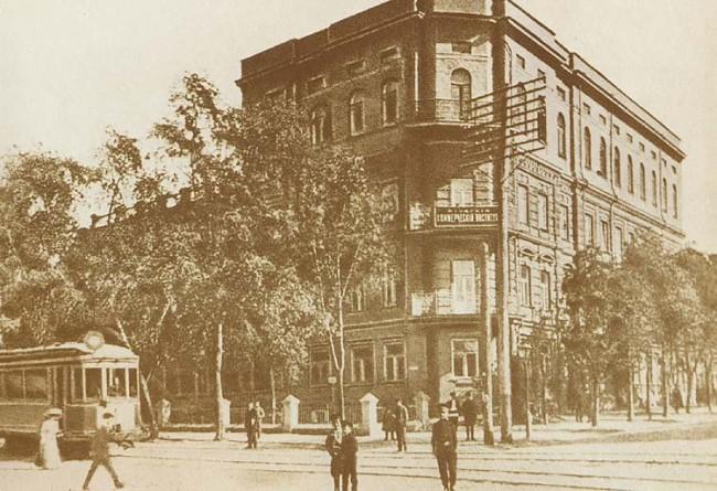 Коммерческое училище на Бибиковском бульваре в 1905 году