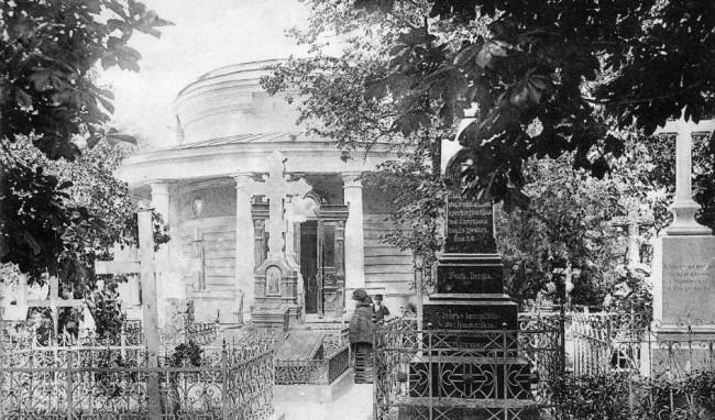 Аскольдова могила в 1906 году