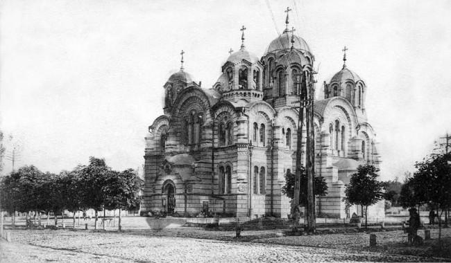 Владимирский собор в 1906 году