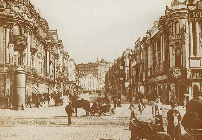 Улица Николаевская в 1908 году (нынешняя Городецкого)