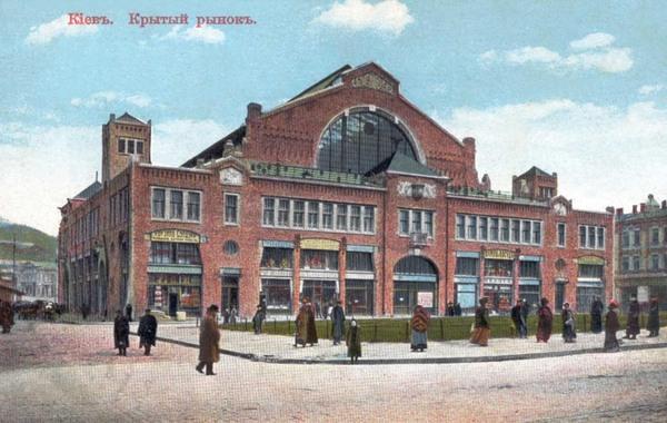 Бессарабский рынок построен в 1912 году