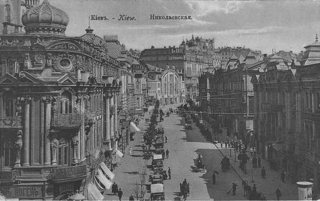 Николаевская улица в 1914 году