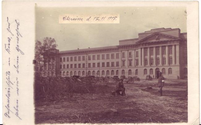 Университет Шевченко в 1918 году