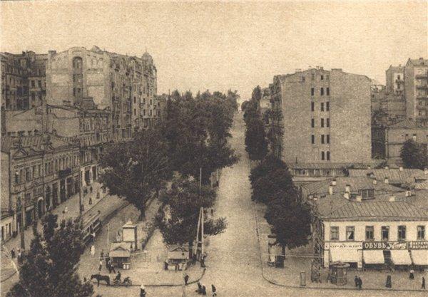 Бульвар Шевченко в 1920 году