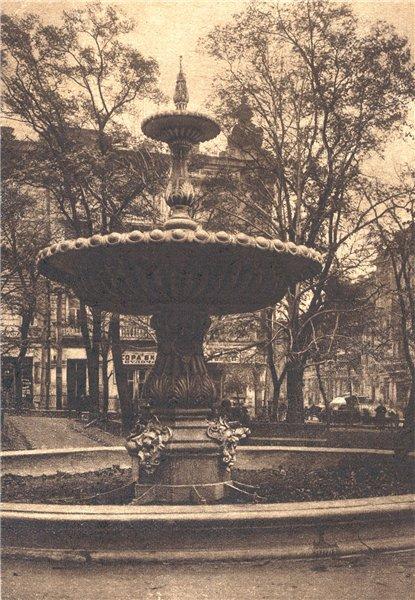 Фонтан у Золотых ворот в 1920 году