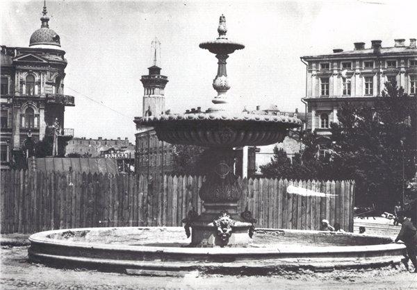 Фонтан на площади Богдана Хмельницкого в 1920 году
