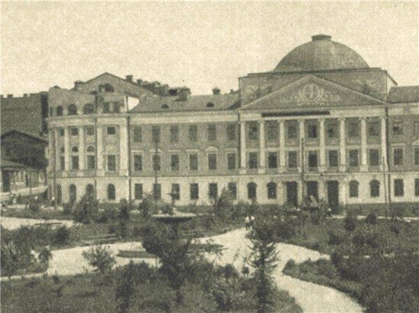 Фонтан на углу улиц Хмельницкого и Гончара в 1920 году