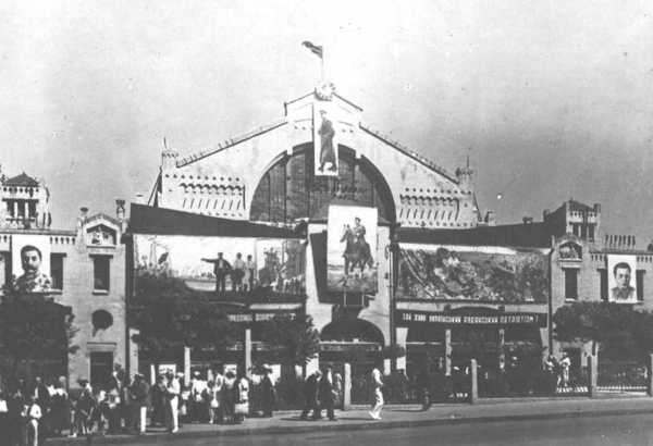 Бессарабский рынок в 20-х годах
