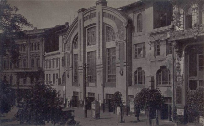 1930-е годы. Улица Городецкого (Карла Маркса)