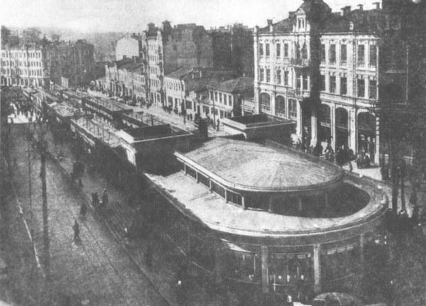 Бассейная улица в 1935 году