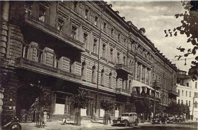 1940 год. Гостиница Континенталь на улице Городецкого (Карла Маркса)