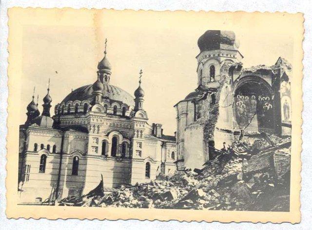 Разрушение Успенского собора в 1941 году