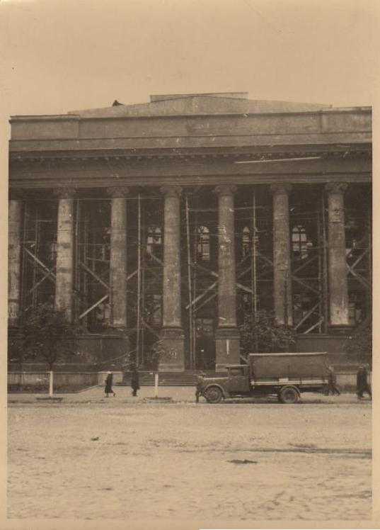 Университет Шевченко в 1941 году