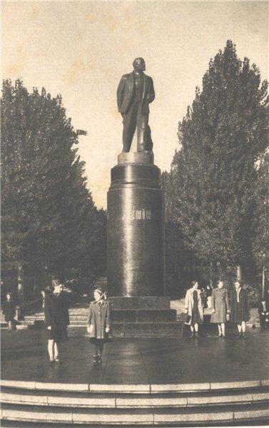 Бульвар Шевченко и памятник Ленину в 1950 году