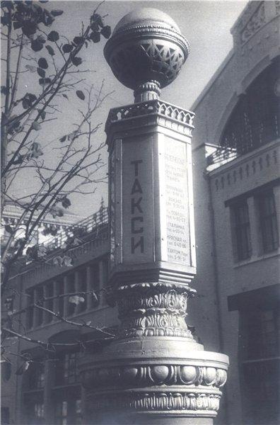 Стоянка такси возле Бессарабского рынка в 50-х годах