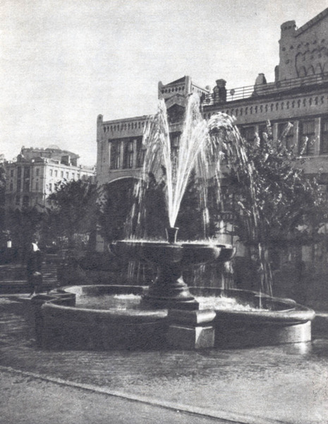 Фонтан Бессарабка 50-е годы