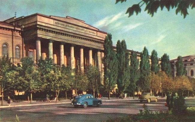 Университет Шевченко в 1950-х годах