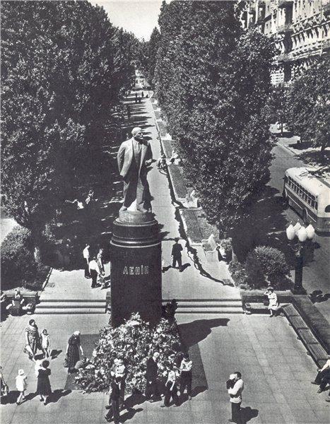 50-е годы, бульвар Шевченко