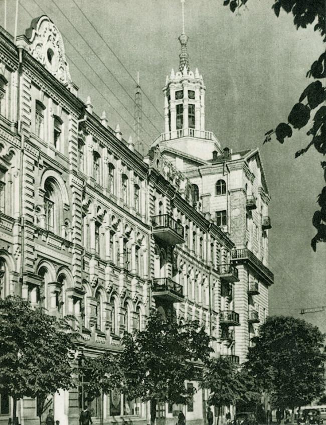 1954 год. Улица Карла Маркса (Городецкого)