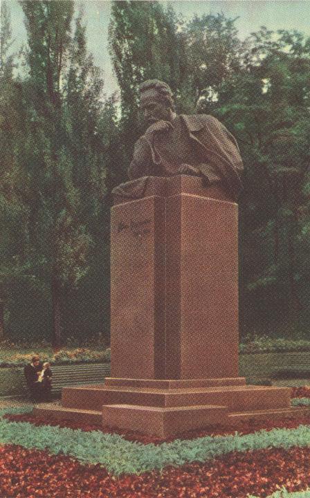 Памятник Ивану Франко, Киев, площадь Франко, 59 год