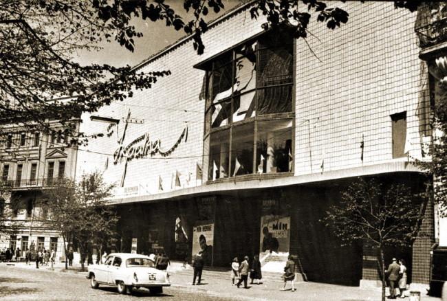 1960 год. Кинотеатр Украина на улице Городецкого (Карла Маркса)