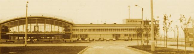 Аэропорт Борисполь был открыт в 1963 году