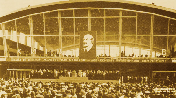 Как открывали аэропорт Борисполь в 1963 году