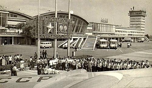 Аэропорт Борисполь в 65 году