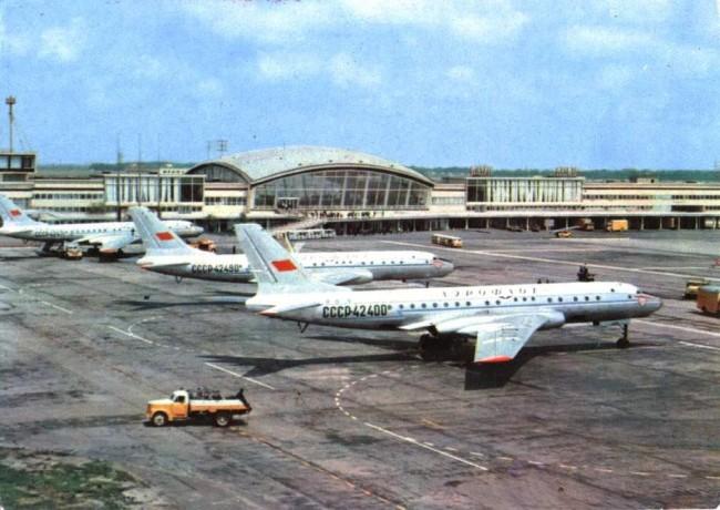 Аэропорт Борисполь в 70-х