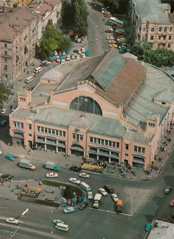 Бессарабская площадь с высоты полета в 80-х годах