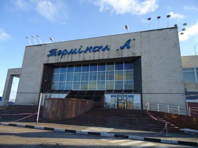Терминал A в аэропорту Борисполь в 2010 году