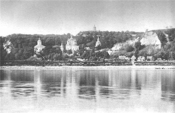 Выдубичи в конце 19 века Киев