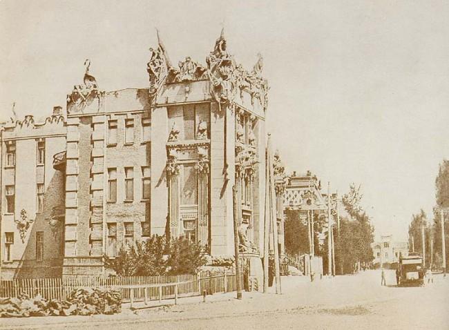 Дом с химерами в конце 19 века