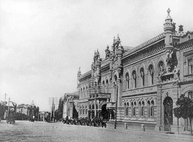 Контора Государственного Банка Российской империи в Киеве, конец 19 века