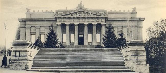 Музей древностей и искусств в 1900 году в Киеве