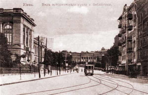 Трамвай на улице Грушевского в начале 20 века