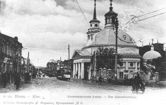 Церковь Рождества Христова на Почтовой площади в начале 20 века