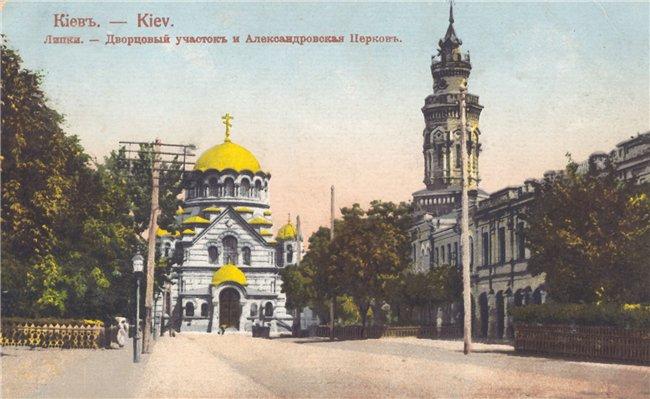 Церковь Александра Невского в начале 20 века