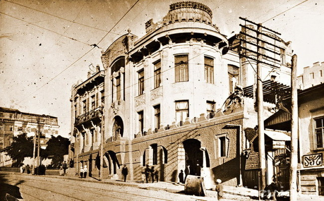 На улице Гончара в начале 20 века
