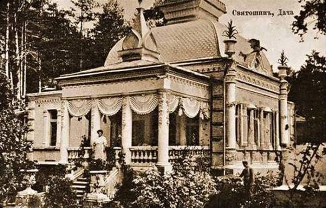 1906 год. Дача в Святошине