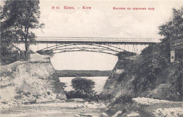 Парковый мост (Чертов мост через Петровскую аллею) в 1910 году