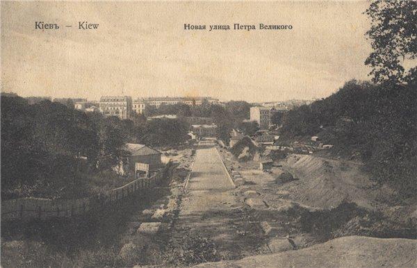 Аллея Петра Великого в 1910 году